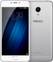 meizu-m3s-16gb-s1