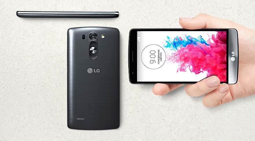 lg-mobile-G3-Beat-feature-design-image-3